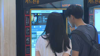 상반기 한국영화 관객 335만명↑…장르 다양화