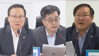 """[녹취구성] 당정 """"소득 하위 20%, 내년 기초연금 30만 원"""""""