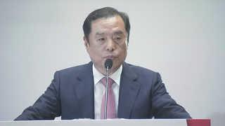 [현장연결] 한국당 비상대책위원장에 김병준 교수 확정