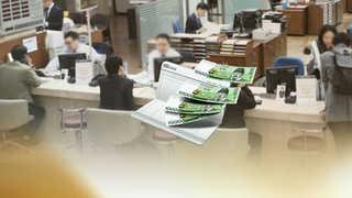 1~5월 은행 정기예금 39조 증가…안전자산 선호