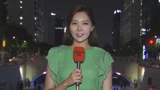 [날씨] 더위 더 심해져 '서울 34도'…폭염 장기화