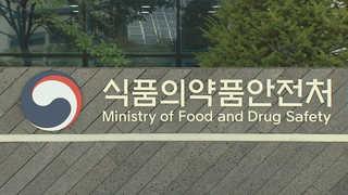 '전면금지' 대마 성분 의약품, 자가치료용 수입 허용