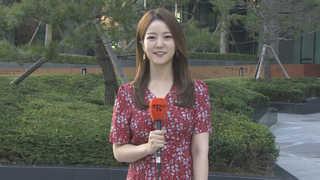 [날씨] 지칠 줄 모르는 폭염…낮 서울 34도, 불쾌지수↑
