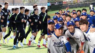 '드림팀이 뜬다' 야구ㆍ축구 2회 연속 금메달 도전