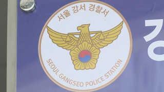 """11개월 남아 학대치사 혐의로 어린이집 교사 긴급체포…""""재우려 했다"""""""