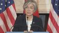 La chef de la diplomatie sud-coréenne n'écarte pas la possibilité d'un sommet Mo..