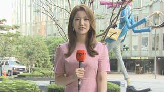 [날씨] 쌓여만 가는 열기, 서울 34도…주말 폭염 최고조