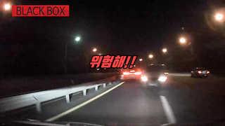 [블랙박스] 한밤중 공포의 역주행 '아찔'
