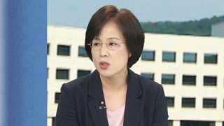 [뉴스워치] 박근혜 '국정농단·특활비·공천개입' 징역 32년