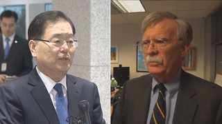 정의용-볼턴 워싱턴에서 회동…비핵화 논의한 듯