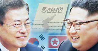 """북한 매체 """"종전선언, 한반도 평화체제 구축 첫걸음"""""""