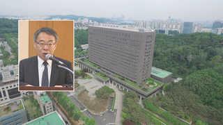 검찰, 임종헌 전 법원행정처 차장 자택 압수수색