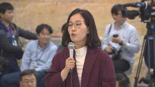 김현아, '통학차량 아동 하차 확인' 법안 발의