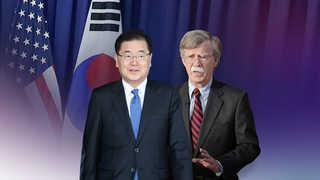 정의용, 워싱턴서 볼턴 만나…비핵화 협상 실마리 푸나
