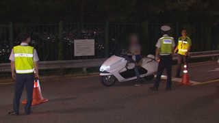 소음 때문에 잠 못드는 밤…불법개조 오토바이 단속