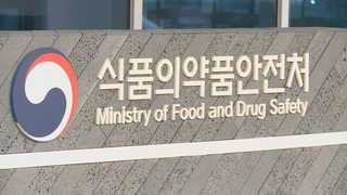 """식약처 """"노약자ㆍ어린이, 마스크 호흡불편땐 사용중지"""""""