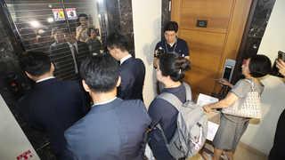'사법농단' 임종헌 자택 압수수색…법원, 양승태는 기각