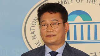 민주당 전대 레이스 돌입…송영길, 두 번째 당권 도전