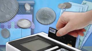 카드수수료 0%대 인하추진…내달 최저임금 후속대책