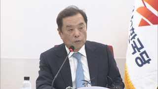 한국당, 이번 주 비대위 체제 돌입…인선 박차
