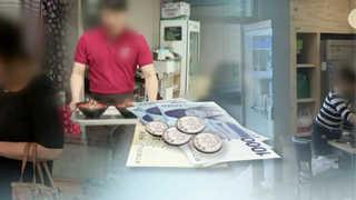 내달 최저임금 후속대책…소상공인ㆍ노동자 등 지원