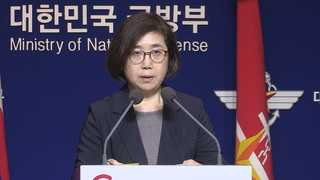 [현장연결] '기무사 문건' 군ㆍ검 합동수사기구 구성