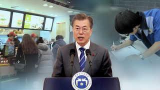 문 대통령, '경제활력' 행보…자영업 챙기고 매달 규제개혁
