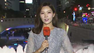 [날씨] 밤새 열대야 극심…내일 서울37도ㆍ대구38도