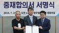 Maladies professionnelles chez Samsung : les parties impliquées accepteront le p..