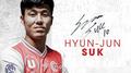 Football : Suk Hyun-jun signe au Stade de Reims