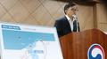 韩三家进口商被查实非法运入朝鲜煤铁
