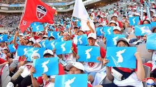 남북 노동자 통일축구대회…'축구'로 하나되다