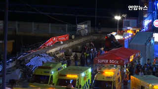 [현장] 콘서트 보다 바다로 추락…스페인 해변데크 무너져 300여명 부상