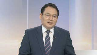 """[뉴스워치] 안희정 '성폭력' 무죄…법원 """"김지은 주장 납득 어렵다"""""""