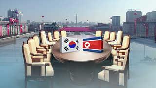 북한도 '정상회담 합의' 신속 보도…날짜는 빠져