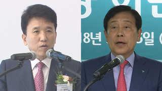 [비즈&] 하나은행 함영주 행장, 김정태 회장 방북에 동행 外