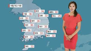 [날씨] 광복절 찜통더위…남해안ㆍ제주 폭우