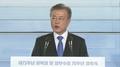 Moon : la fin de la division marquera la véritable libération des deux Corées