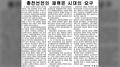 Corea del Norte dice que EE. UU. es responsable de declarar el fin de la Guerra ..