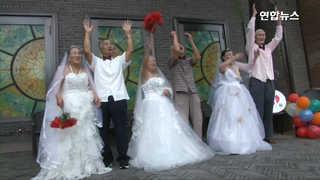 [현장] 결혼 60년 만에 찍는 중국 노부부 웨딩 사진