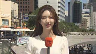 [날씨] '서울 34도' 서쪽 낮더위…동쪽 폭염 완화