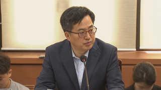 """정부 """"고용부진 엄중…가용 정책수단 총동원"""""""