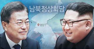 평양정상회담 방북단, 역대 최대 규모 되나