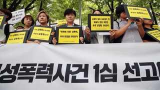 '안희정 무죄 규탄' 주말 집회…거세지는 여성계 반발