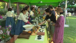 세시풍속 기념…울산 칠석날한마당 열려