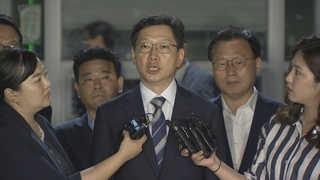 """법원, 김경수 구속영장 기각…""""특검 정치적 무리수 유감"""""""