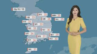 [날씨] 전국 맑고 깨끗한 공기…서울 33도ㆍ대구 30도