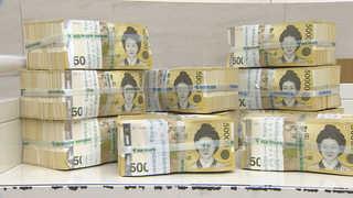 시중 5만원권 90조원 돌파…지폐 3장 중 1장꼴