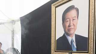 김대중 전 대통령 9주기 추도식…범여권 집결