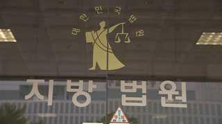 """제자들 인건비 빼돌린 '나쁜 교수들'…""""해임 정당"""""""